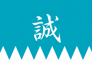 Bnr_shinsengumi011024x689